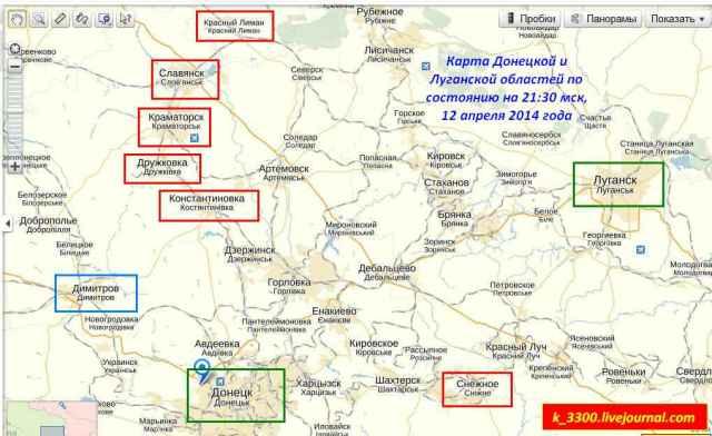 ukrántérkép
