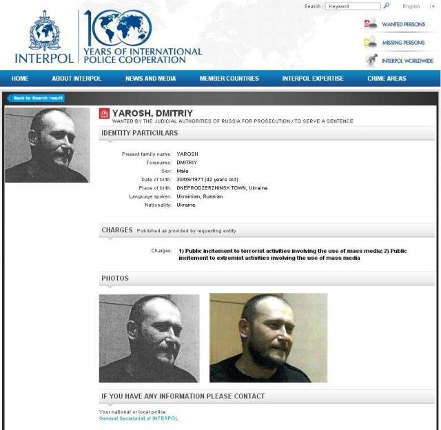 Jarost körözi az Interpol - Doc.fotó