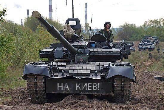 kijevbe