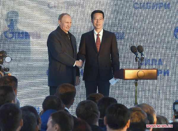 Vlagyimir Putyin és Zhang Gaoli