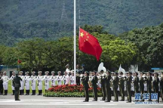 Chinese army in Hong Kong