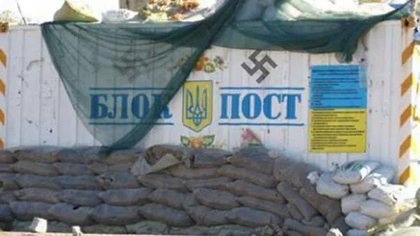 """Képtalálat a következőre: """"Azov zászlóalj-kép"""""""