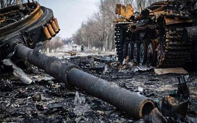 """Képtalálat a következőre: """"Donbassz-kép"""""""