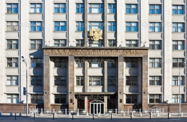 The building of the State Duma. Moscow. Russia
