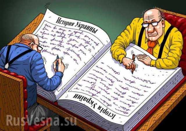 istoriya_ukrainy_1