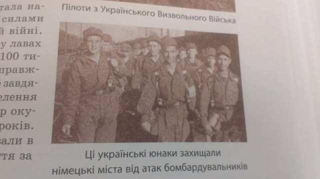 istoriya_ukrainy_1914-2014_1