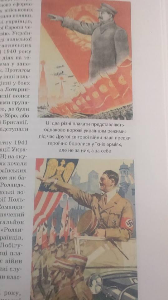 istoriya_ukrainy_1914-2014_2
