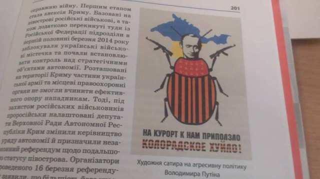 istoriya_ukrainy_1914-2014_3
