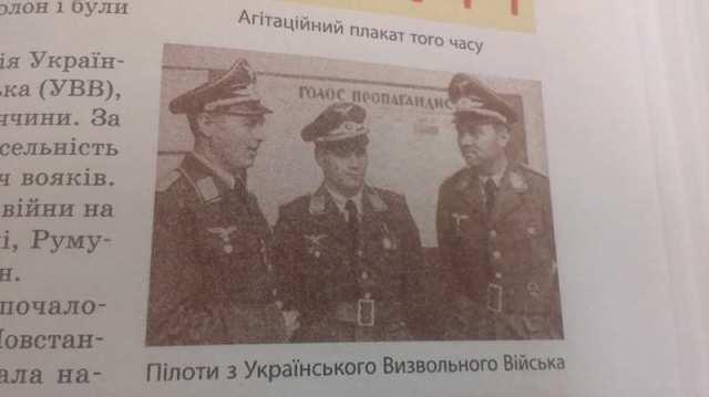 istoriya_ukrainy_1914-2014_4